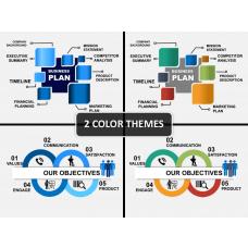 Business plan PPT cover slide