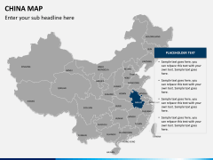 China map PPT slide 10