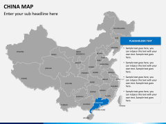 China map PPT slide 11