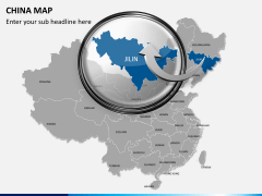 China map PPT slide 12