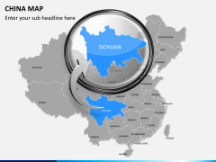 China map PPT slide 14