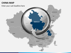 China map PPT slide 15