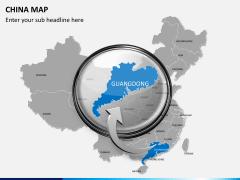 China map PPT slide 16