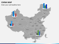 China map PPT slide 17