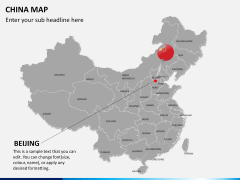 China map PPT slide 21