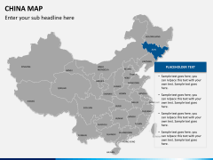 China map PPT slide 7