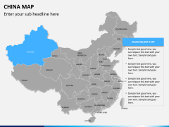 China map PPT slide 8