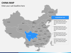 China map PPT slide 9