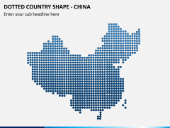 Dotted china map PPT slide