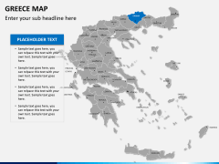 Greece map PPT slide 7