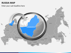 Russia map PPT slide 12