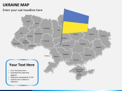 Ukraine map PPT slide 3