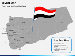 Yemen map PPT slide 13